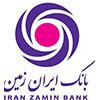 bank-iran-zamin