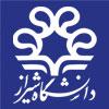 daneshgah-shiraz