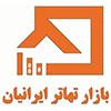 bazar-tahator-iranian