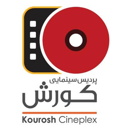 cinema-kourosh