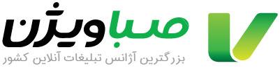 Sabavision Logo